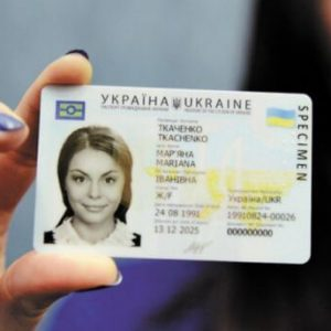 Для українців запрацював безвіз з ще однією країною