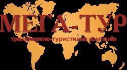Мегатур м. Чернівці - Туроператор  по Болгарії